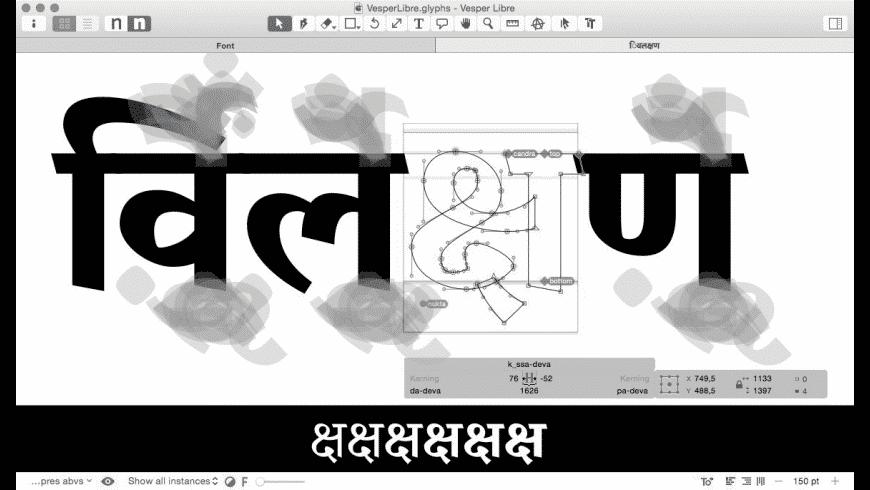 Glyphs for Mac - review, screenshots