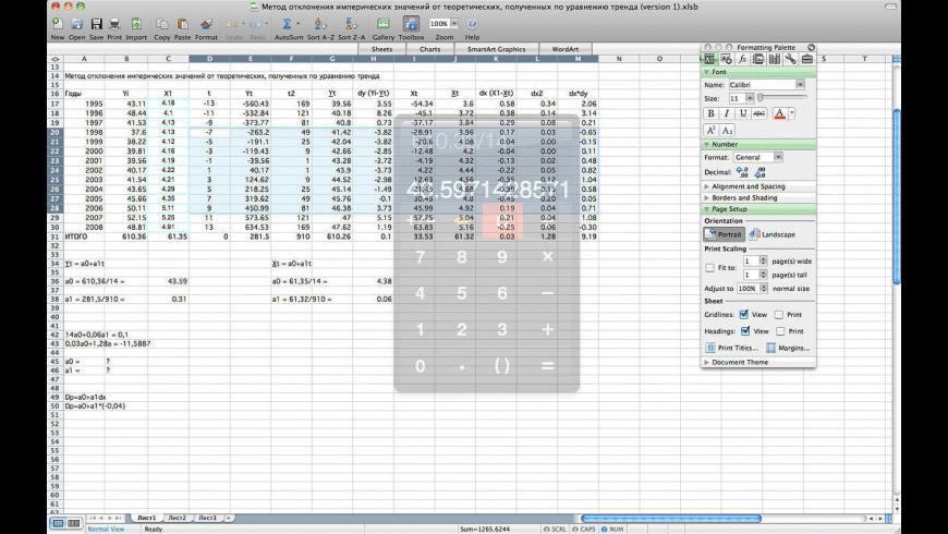 Handy Calculator for Mac - review, screenshots