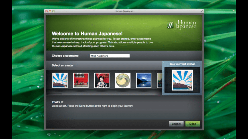Human Japanese for Mac - review, screenshots