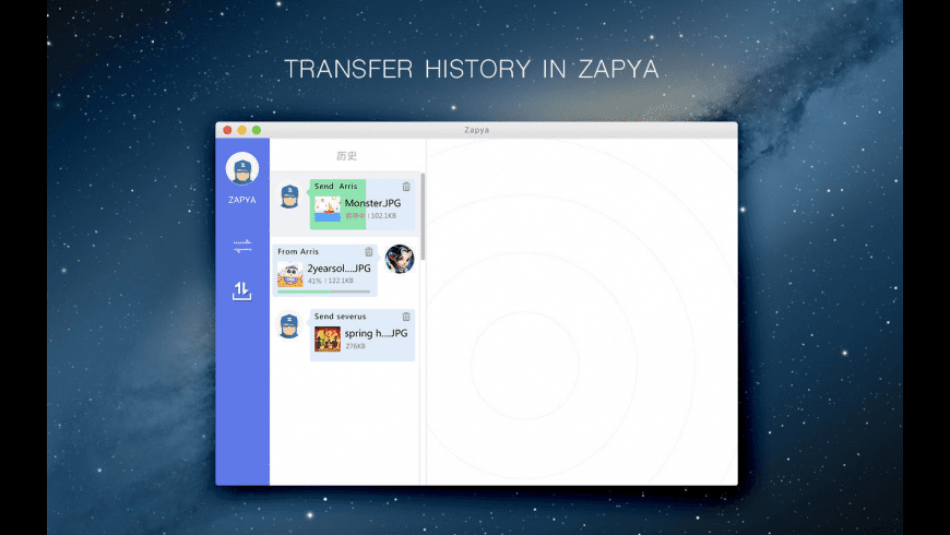 Zapya for Mac - review, screenshots