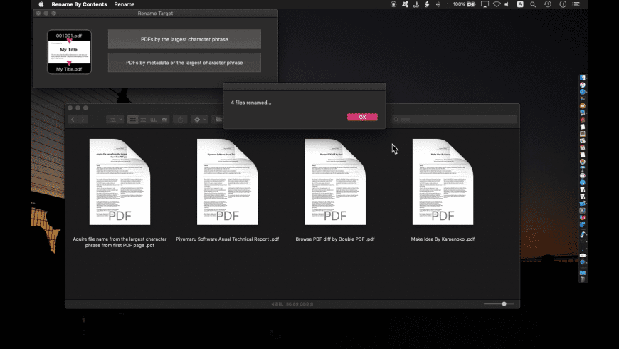 Rename by contents for Mac - review, screenshots