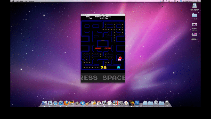 PAC-MAN for Mac - review, screenshots