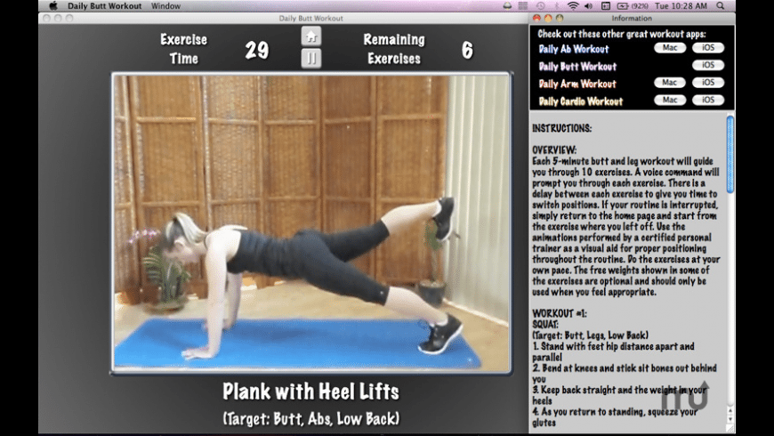 Daily Butt Workout for Mac - review, screenshots