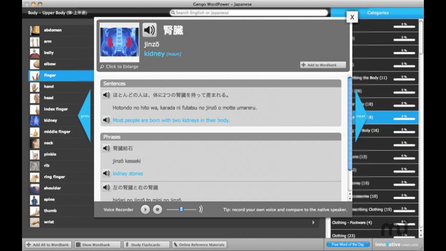 WordPower for Mac - review, screenshots