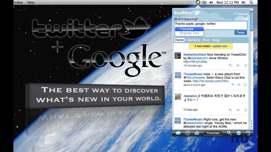 TwitterMenu for Mac - review, screenshots
