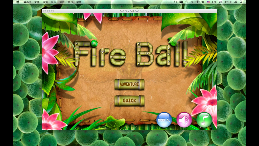 Fire Ball for Mac - review, screenshots