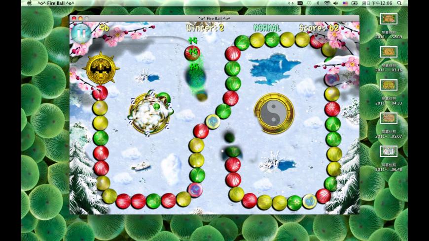 Fire Ball for Mac - review, screenshots