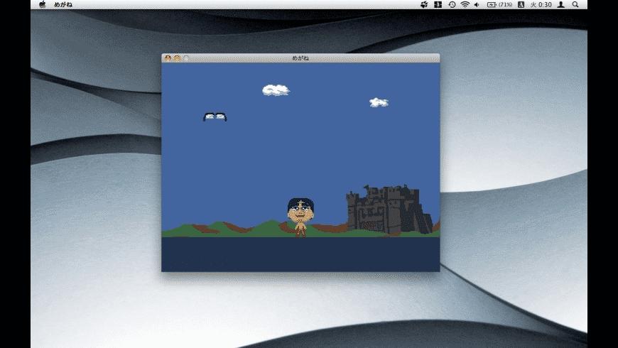 Megane for Mac - review, screenshots