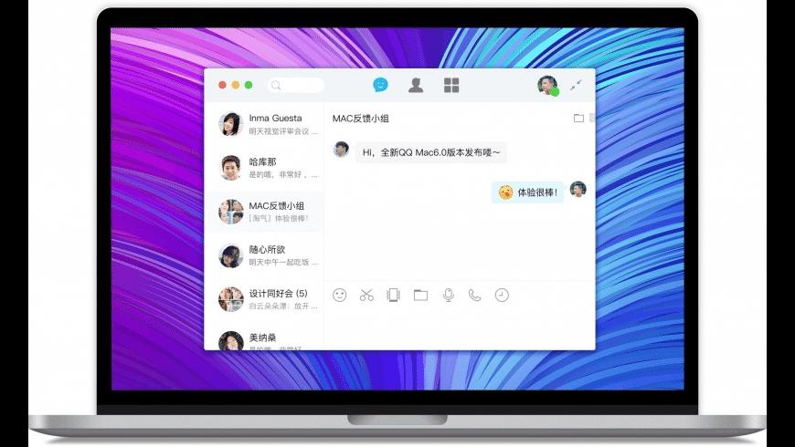 QQ for Mac - review, screenshots