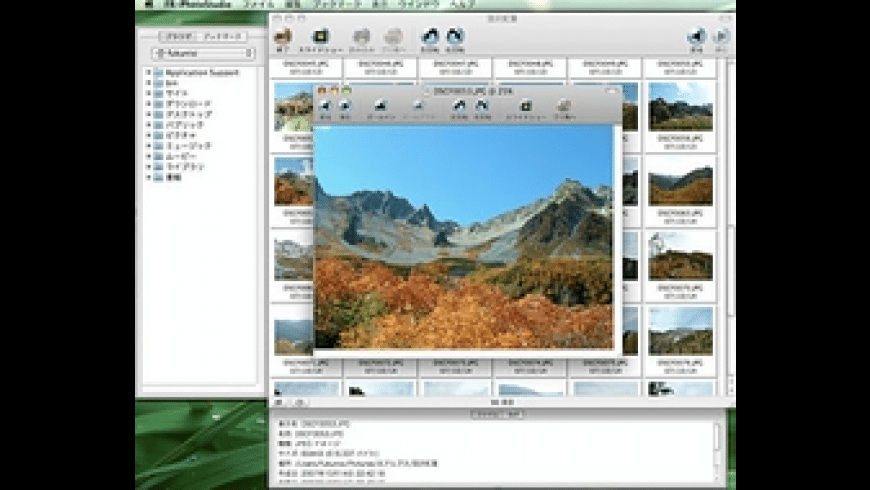 FR-PhotoStudio for Mac - review, screenshots
