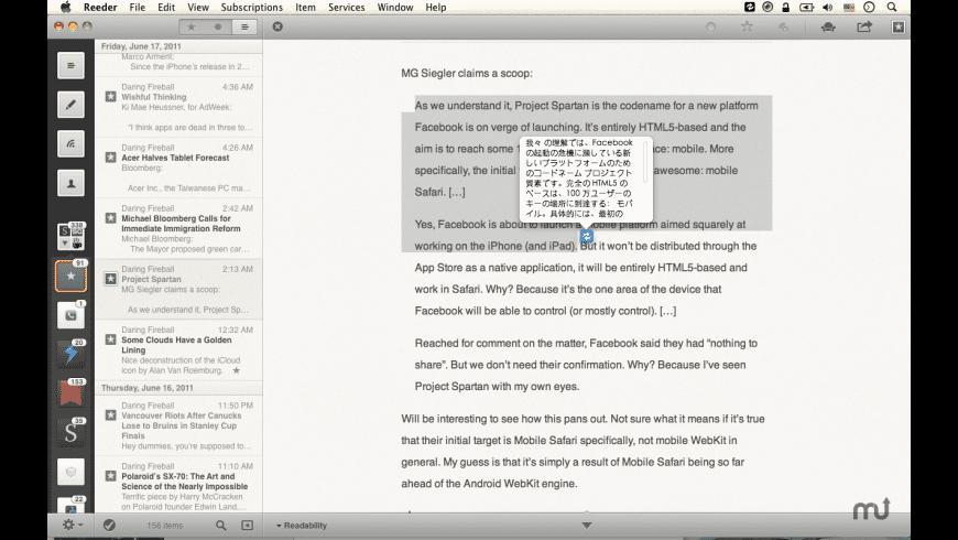 Translator+ for Mac - review, screenshots