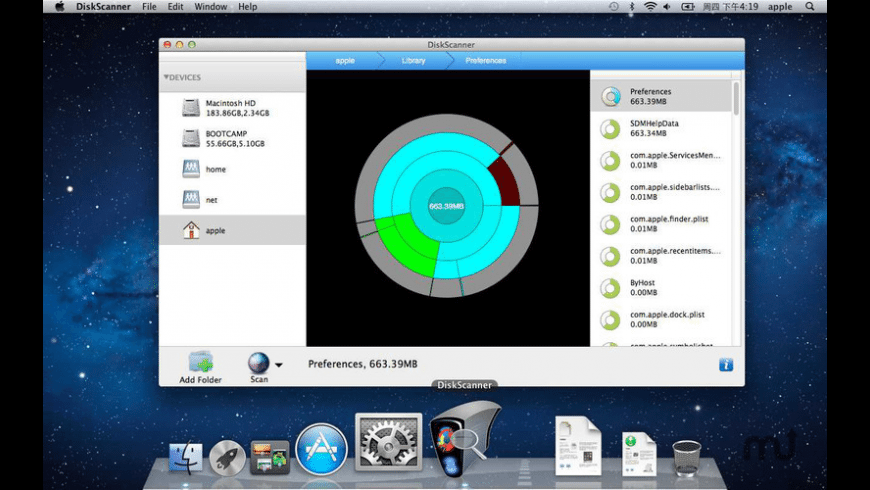 DiskScanner for Mac - review, screenshots