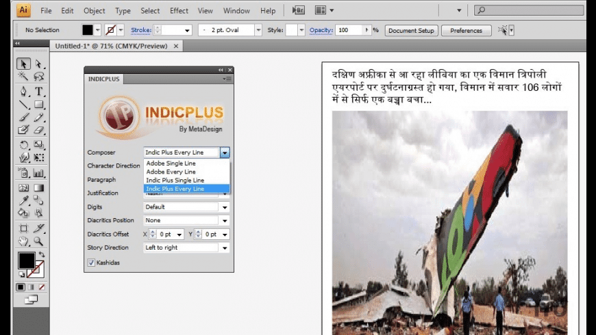 IndicPlus for Illustrator for Mac - review, screenshots