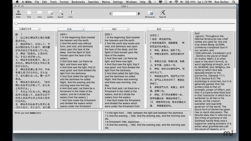 A-Bible for Mac - review, screenshots