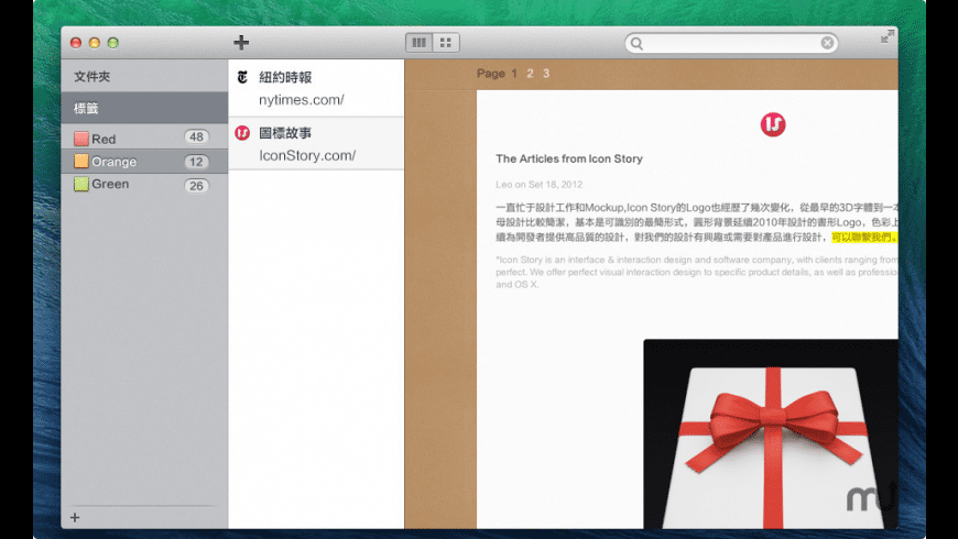 iBookmark for Mac - review, screenshots