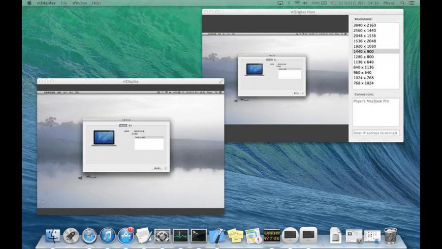 vtDisplay for Mac - review, screenshots
