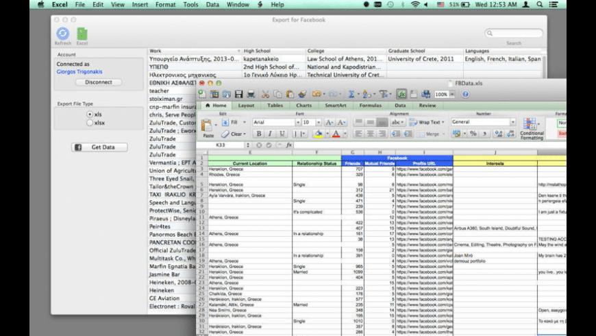 Friends List for Mac - review, screenshots