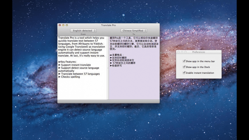 Translate Pro for Mac - review, screenshots