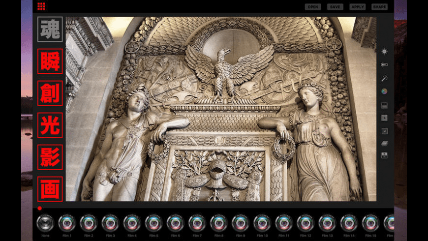 Effect FX for Mac - review, screenshots