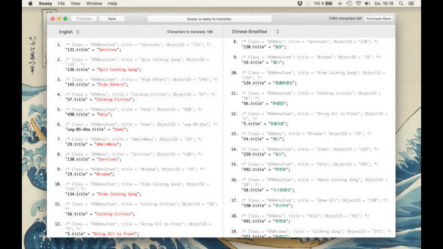 Sooey for Mac - review, screenshots