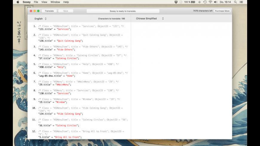 Sooey for Mac - review, screenshots