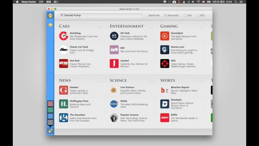 News Center for Mac - review, screenshots