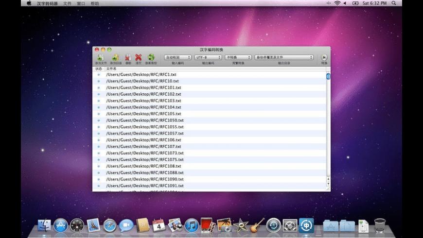 HanzConvert for Mac - review, screenshots