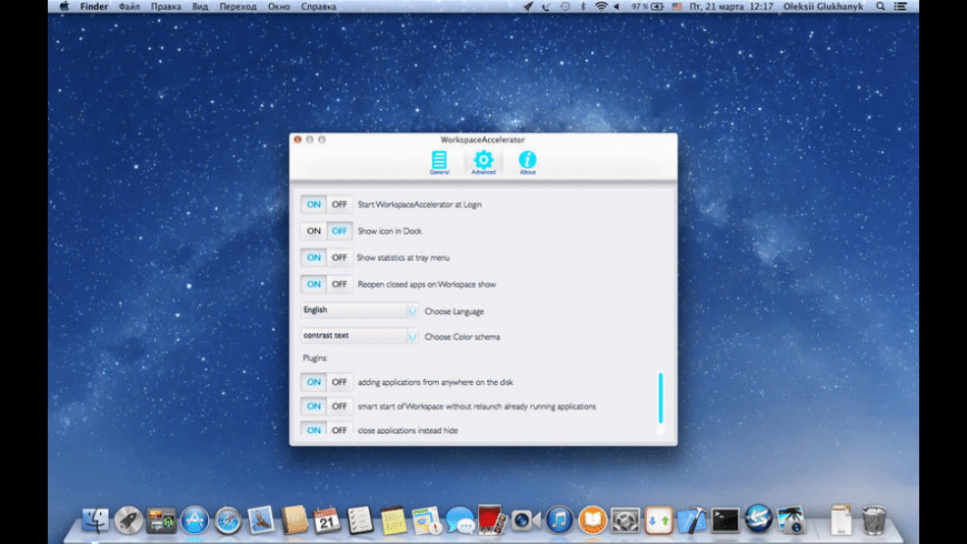 WorkspaceAccelerator for Mac - review, screenshots