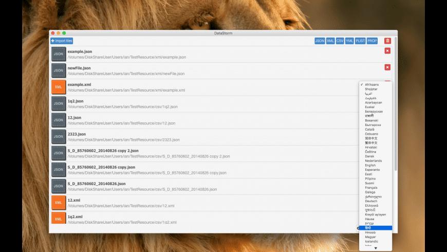 DataStorm for Mac - review, screenshots