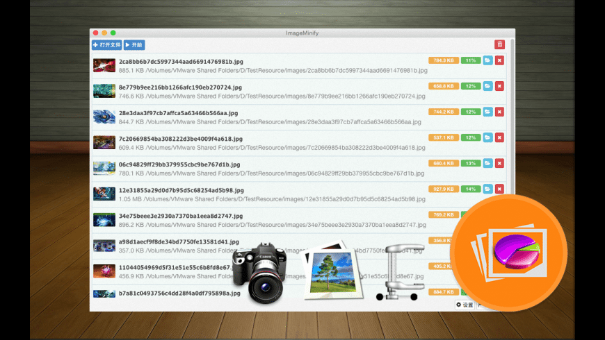ImageMinify for Mac - review, screenshots