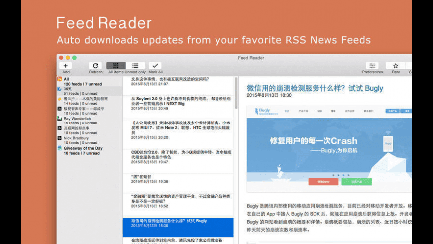 Feed Reader for Mac - review, screenshots