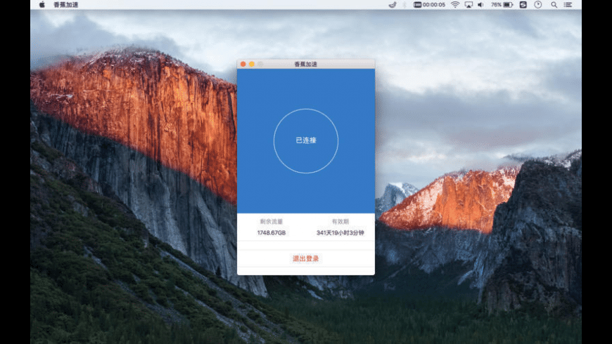 VPN Banana for Mac - review, screenshots
