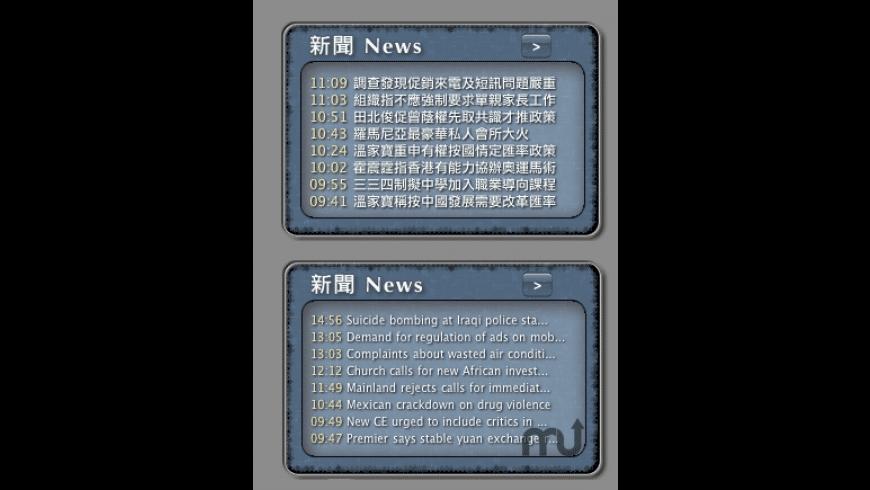 Hong Kong News for Mac - review, screenshots