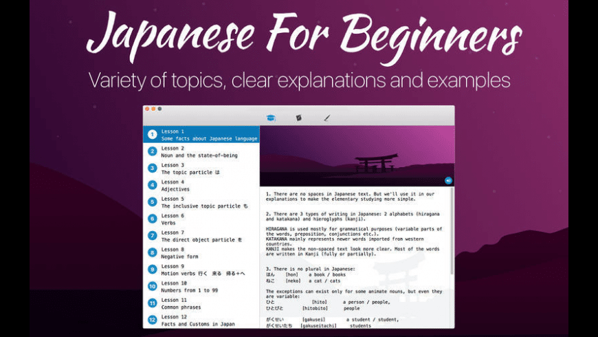 Japanese For Beginners for Mac - review, screenshots