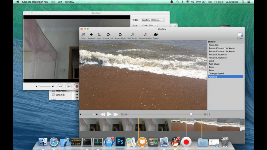 Camera Recorder for Mac - review, screenshots