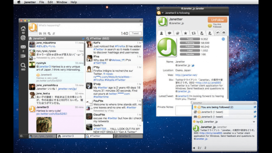 Janetter for Mac - review, screenshots