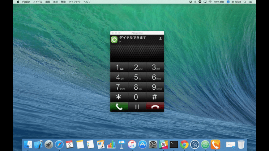 AGEphone for Mac - review, screenshots