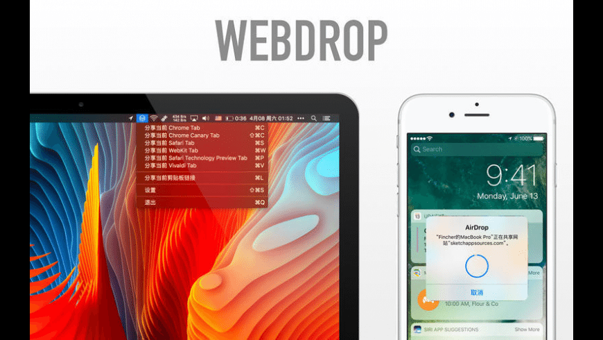 WebDrop for Mac - review, screenshots