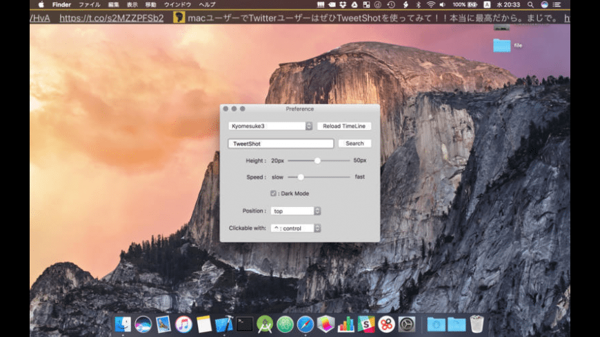TweetTicker for Mac - review, screenshots