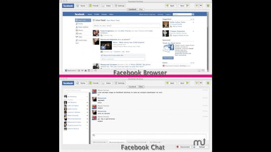 Facebook Desktop for Mac - review, screenshots