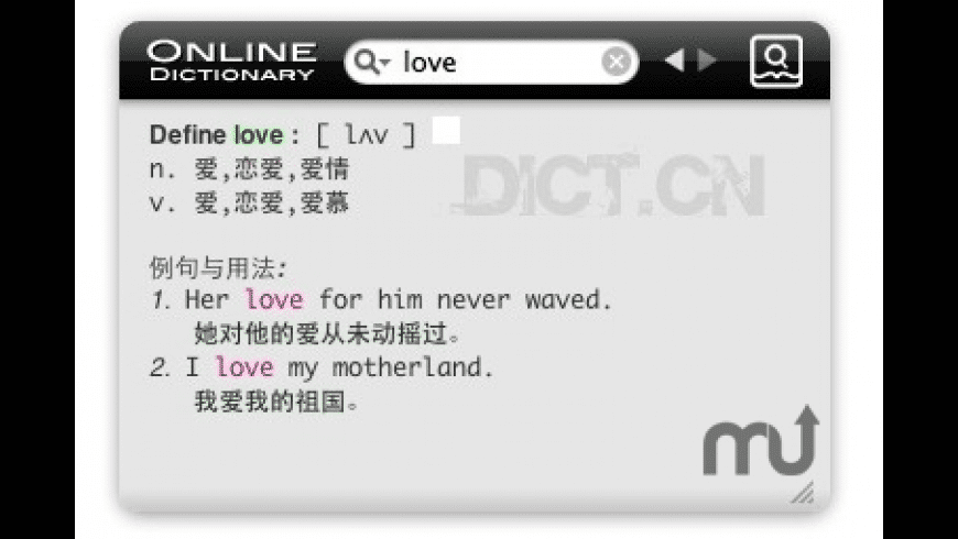 Online Dictionary for Chinese for Mac - review, screenshots